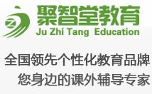 """聚智堂将如何对待英特国际的""""遗老遗少"""""""