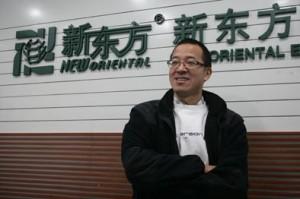 俞敏洪打造教育生态圈 鼓励内部创业