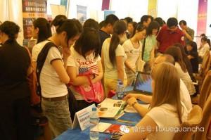 中国留学机构发展趋势